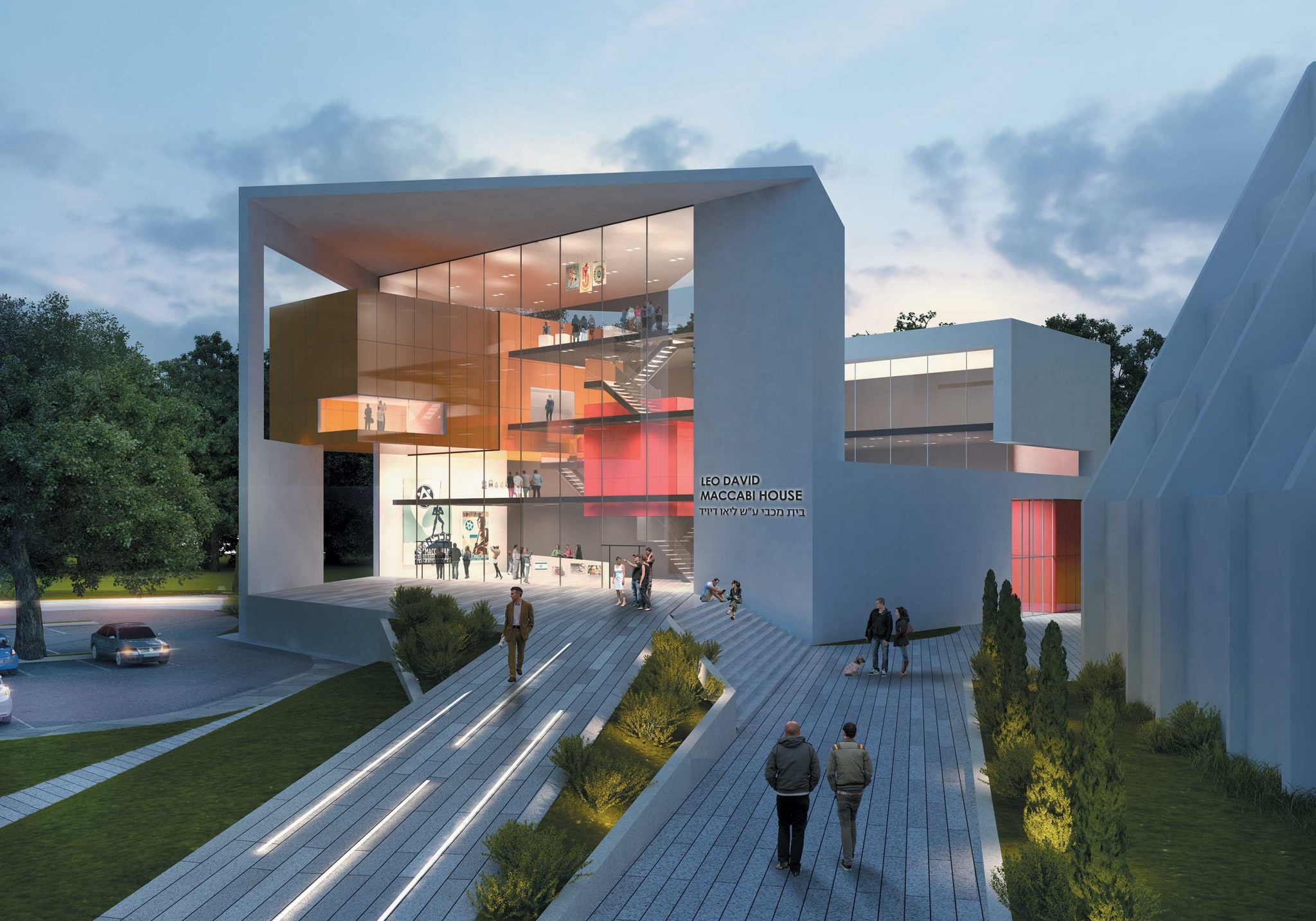 Maccabi House